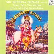 Krishna Ganam Tml Devotional Songs