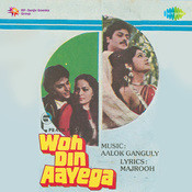 Woh Din Aayega Songs