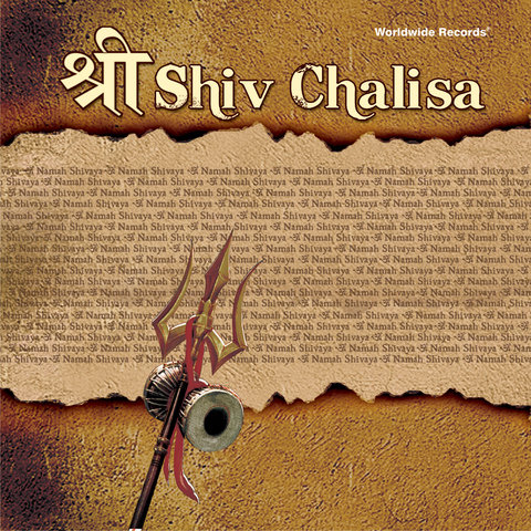Get Shiv Chalisa with Audio - Microsoft Store