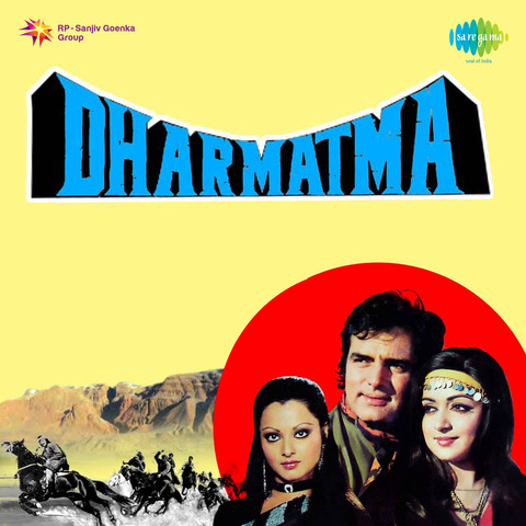 Tere Chehre Mein Woh Jadoo Hai MP3 Song Download- Dharmatma