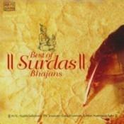 Best Of Surdas Bhajans Songs