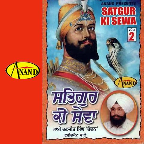 free sathi