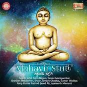 Mahavir Stuti Songs
