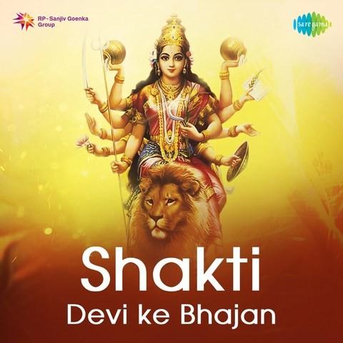 Mata Rani Tere Darbar MP3 Song Download- Shakti - Devi Ke