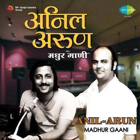 Dr vasantrao deshpande songs free download.