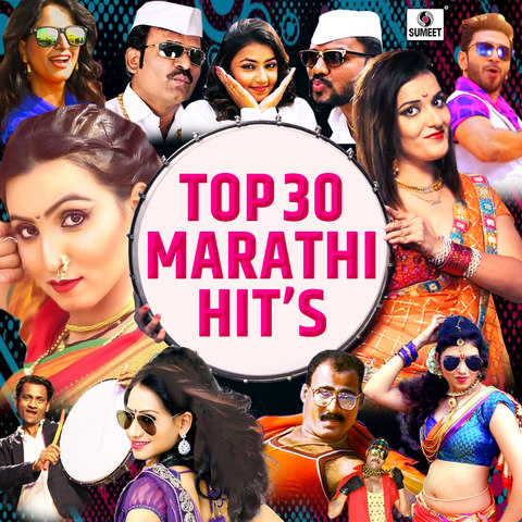 Marathi dj song download pagalworld 2018