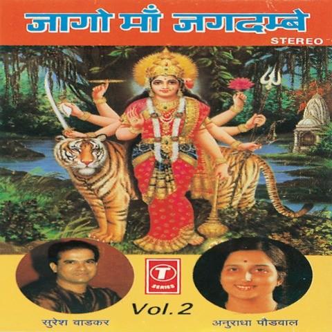 Telangana Janani - Gaddar Songs