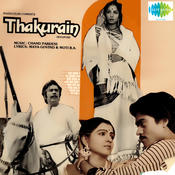 Thakuraain Songs