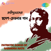 Patriotic Songs Of Rabindranath Songs