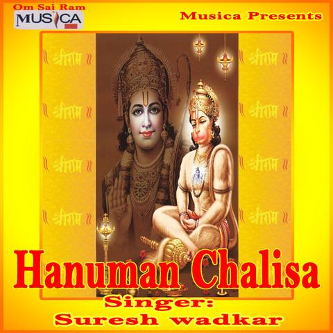 Sankat Mochan Naam Tiharo MP3 Song Download- Hanuman Chalisa Sankat