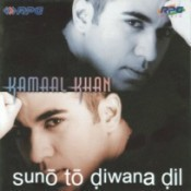 Kamaal Khan - Suno To Diwana Dil
