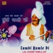Tumbi Yamle Di - Lal Chand Yamla Jat