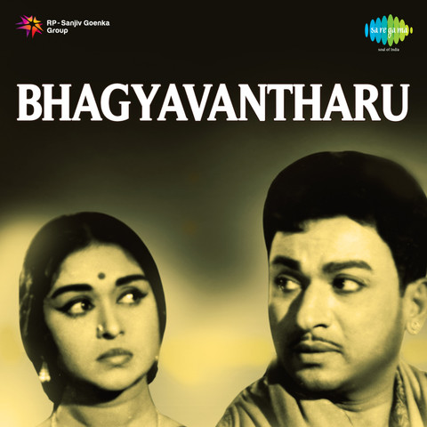 Telugu Maestro - Free Download Latest Telugu MP3 Songs