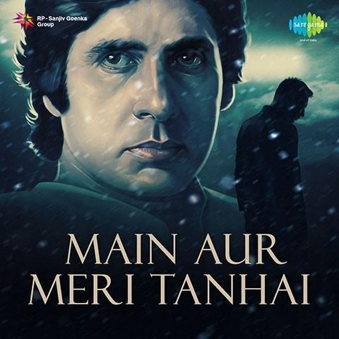 Select Format to Download - Tanhai