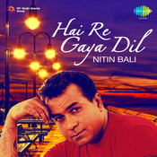 Hai Re Gaya Dil - House Mix Song