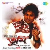 Ke Sukhi Dharay Song