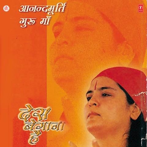 Karke Desh Begana   SongsPk Mp3 - songxpk.com