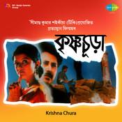 Krishna Chura