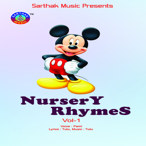 Ding Dong MP3 Song Download- Nursery Rhymes Vol-1 Ding Dong Song by Pami on Gaana.com