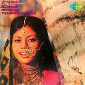 Runa Laila Sings Songs Of Talib Ul Maulla Songs