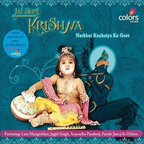 Pyaara Kanhaiya MP3 Song Download- Jai Shri Krishna Pyaara
