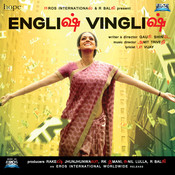 English Vinglish-Tamil Songs