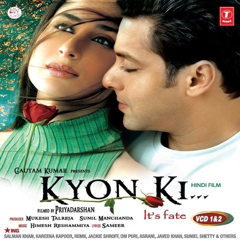 Kyon ki itna pyar tumko song download mp3.