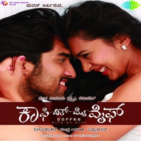 savari 2 kannada movie onlinewatch movies online free