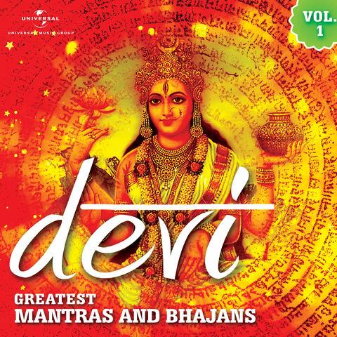 Morning Bhajan - Devi Gayatri MP3 Song Download- Devi ...