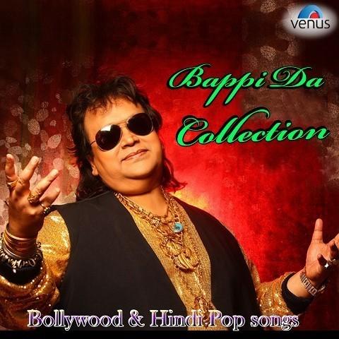 Habiba MP3 Song Download- Bappi Da Collection Songs on ...