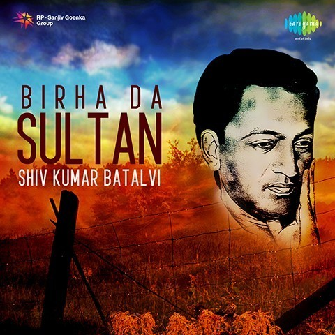 Shiv Kumar Batalvi - YouTube