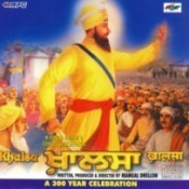 Khalsa 1999  Songs