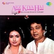 Mitalee Bhupinder - Arz Kiya Hai Vol 1  Songs