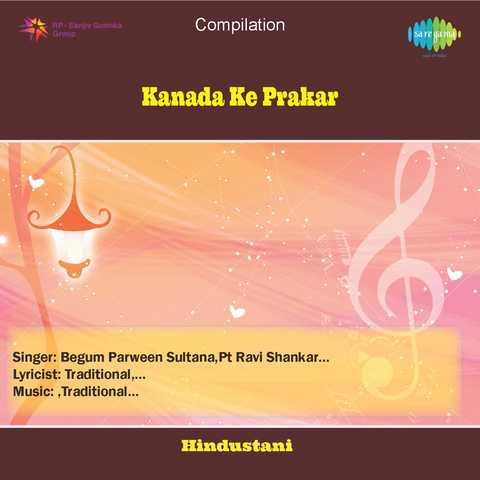 kanada ke prakar songs download kanada ke prakar mp3
