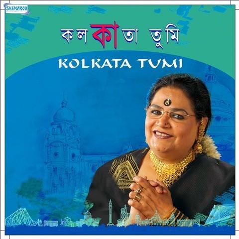 Best Of Usha Uthup Hari Om Hari Audio Jukebox Mp3 MB
