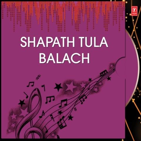 Ishq Aur Pyar Ka Song Download Altaf Raja (From
