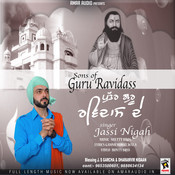 Sons of Guru Ravidass