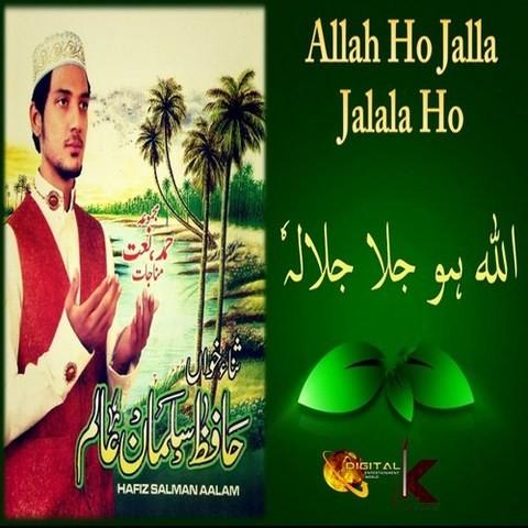 Khuda Ki Hamd Parhta Hon MP3 Song Download- Allah Ho Jalla