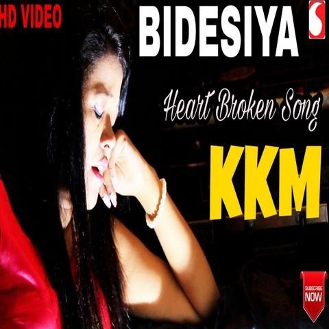 Bidesiya Mp3 Song Download Bidesiya Bidesiya ब द स य Bhojpuri Song By Kanchan Kiran Mishra On Gaana Com