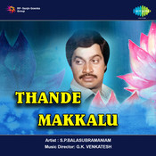 Thande Makkalu Songs