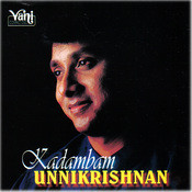 Kadambam (Unnikrishnan)