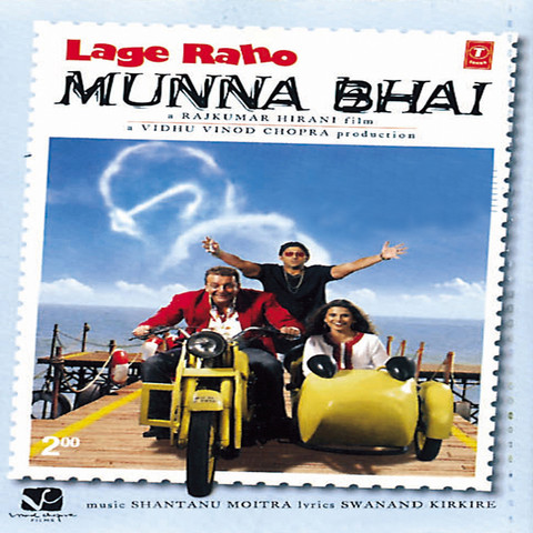 Pal Pal    Har Pal MP3 Song Download- Lage Raho Munna Bhai