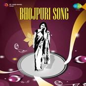Bhouji Hori Ke Din Song