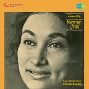 Feroza Begam Songs Of Kazi Nazrul