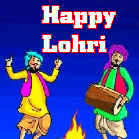 happy lohri - photo #24