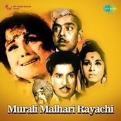 Murali Malhari Rayachi