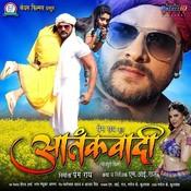 Aatankwadi Songs
