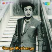 Sangae Muzhangu Songs