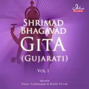 Bhagavad Gita (Gujarati) - Vol. 1 Songs