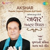 Akshar And Popular Gujarati Ghazals And Geets